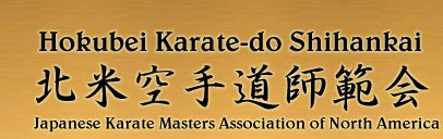 Hokubei Karate-do Shihankai -- Japanese Karate Masters Association of North America